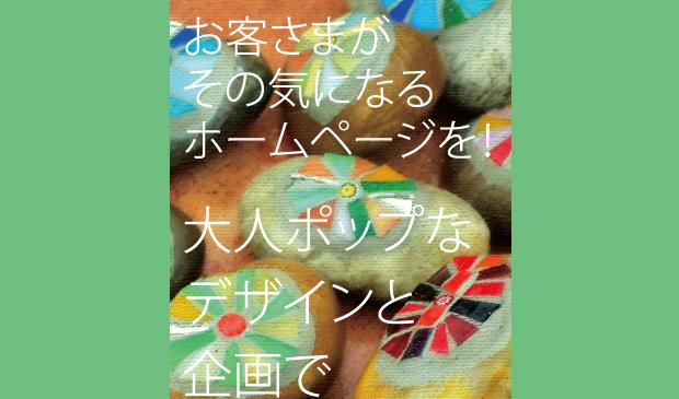 【リーフレット】OMORO工房